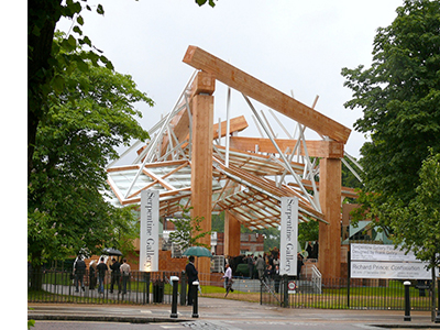 Serpentine gallery pavilion, Frank Gehry, 2008